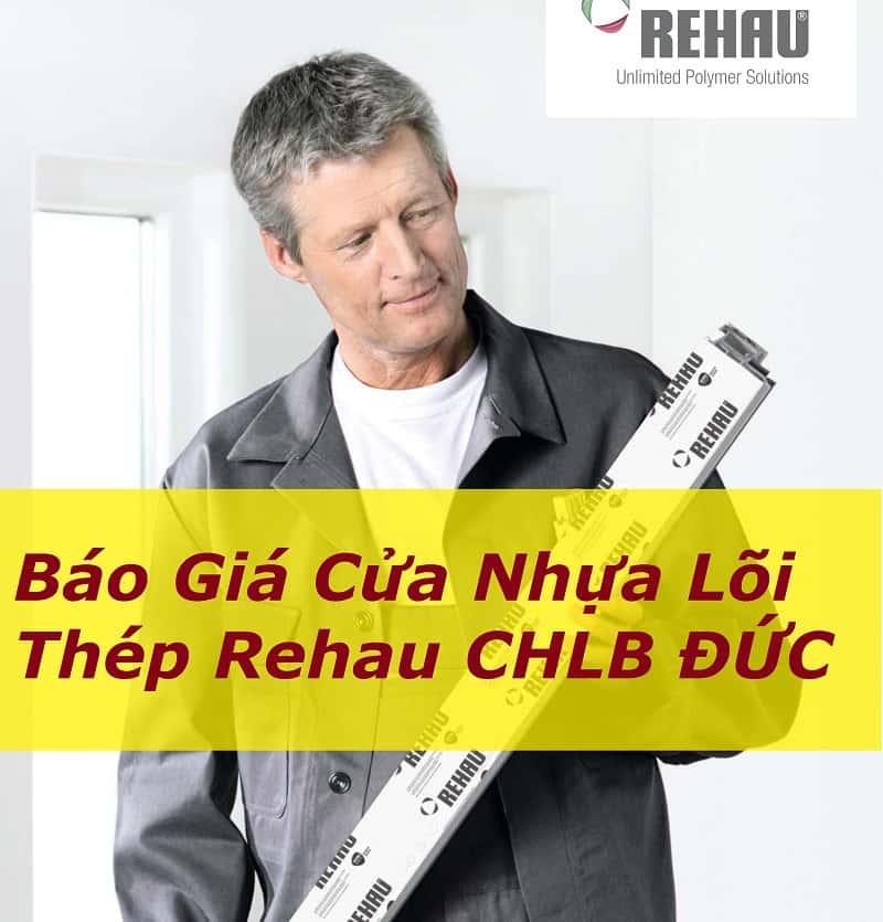 Báo giá cửa nhựa lõi thép Rehau CHLB ĐỨC